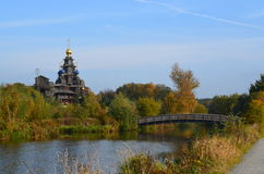 Autumn landscape, church, river, nature Royalty Free Stock Images