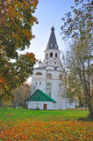 autumn landscape with Crucifixion church belltower in Kremlin in Alexandrov city Stock Images