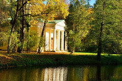 Autumn landscape with Pavilion  in Alexander's garden Royalty Free Stock Images