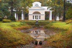 Autumn landscape in Pavlovsk Park, Saint Petersburg Royalty Free Stock Image