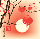 Autumn landscape with tree and paper lanterns Stock Photo