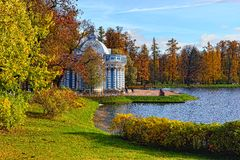 Autumn landscape with. View to the Grot pavillion in Catherine garden. Autumn landscape in Pushkin, Russia Royalty Free Stock Photo
