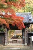 Autumn leaves at Engaku temple Stock Photo