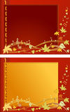 Autumn Melody Vector Stock Photo