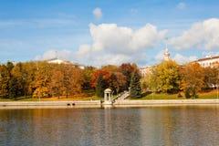 Autumn in Minsk Royalty Free Stock Photos