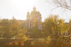 Autumn Monastery Lizenzfreie Stockfotos