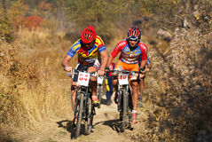 Autumn montain bike contest Stock Images