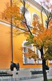Autumn in Moscow Kremlin. UNESCO Heritage Site. Stock Image