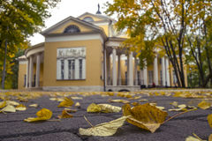 Autumn in Moscow Stock Images