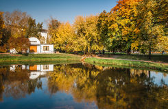 Autumn in Moscow parks Royalty Free Stock Photography