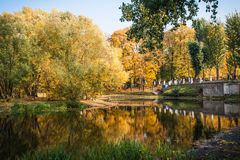 Autumn in  Moscow parks, Russia Royalty Free Stock Photography