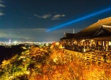Autumn night light up at Kiyomizu-dera temple and the large vera. Nda (Kiyomizu stage), Kyoto, Japan Royalty Free Stock Photo