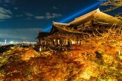 Autumn night light up at Kiyomizu-dera temple and the large vera. Nda (Kiyomizu stage), Kyoto, Japan Stock Photography