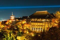 Autumn night light up at Kiyomizu-dera temple and the large vera. Nda (Kiyomizu stage), Kyoto, Japan Royalty Free Stock Photos