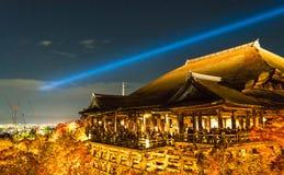 Autumn night light up at Kiyomizu-dera temple and the large vera. Nda (Kiyomizu stage), Kyoto, Japan Royalty Free Stock Photography