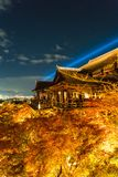 Autumn night light up at Kiyomizu-dera temple and the large vera. Nda (Kiyomizu stage), Kyoto, Japan Stock Photos