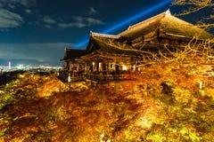 Autumn night light up at Kiyomizu-dera temple and the large vera. Nda (Kiyomizu stage), Kyoto, Japan Stock Images