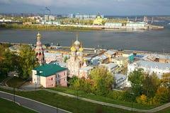 Autumn Nizhny Novgorod Royalty Free Stock Photography