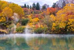 Autumn Onsen Lake Aomori Japan Stock Photos
