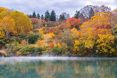 Autumn Onsen Lake Aomori Japan Stock Photo