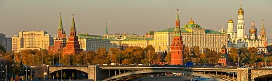 Autumn panorama of Moscow Kremlin royalty free stock photography