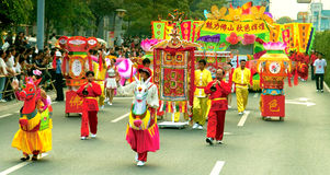 Autumn Parade royalty free stock images