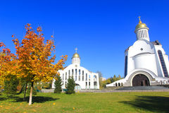 Autumn park and church Royalty Free Stock Photography