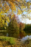 Autumn Park on the estate of Count I. I. Vorontsov-Dashkov. This Park is located near the Church of the Vladimir icon of the Mother of God - the famous Royalty Free Stock Image