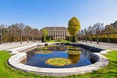 Autumn Park In Vienna Stock Photos
