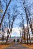 Autumn park Kadriorg, Tallinn Royalty Free Stock Image