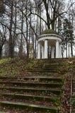 Autumn Park in Leninskiye Gorki. Stock Image