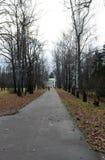 Autumn Park in Leninskiye Gorki. Stock Photos