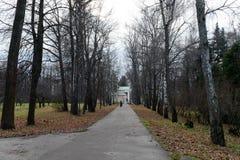 Autumn Park in Leninskiye Gorki. Royalty Free Stock Photos