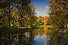 Autumn Park, Russia Stock Photography