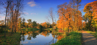 Autumn Park, Russia Royalty Free Stock Images