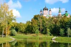 Autumn park of the Ukrainian capital Kyiv Stock Photography