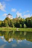 Autumn park of the Ukrainian capital Kyiv Royalty Free Stock Image