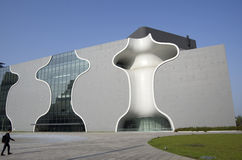 The National Taichung Theater Stock Photos