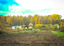 Autumn In The Russia! Stock Images