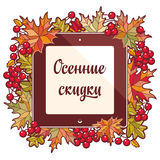 Autumn sale. Russian text in the frame. Royalty Free Stock Image