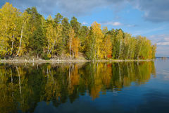 Autumn scenery of the Southern Urals. Stock Photo