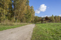 Autumn In The Suburbia. Autumn Landscape In The Open Air Museum In Tallinn,Estonia Stock Photo