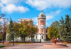Autumn Ulyanovsk Simbirsk Stock Image