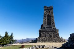 Autumn view of Monument to Liberty Shipka, Bulgaria Royalty Free Stock Photos