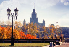 Autumn view of Moscow State University. Autumn vibrant view of Moscow State University Stock Image