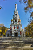 Autumn view of Russian church in town of Shipka, Bulgaria Royalty Free Stock Photography