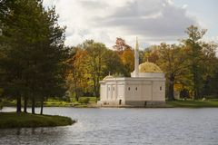 Autumn View to Turkish Bath in Katherine Park,Tzar Stock Photography