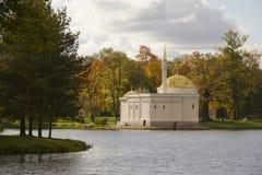 Autumn View to Turkish Bath in Katherine Park,Tzar. Skoye Selo.St.Peterburg,Russia Stock Photography