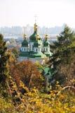 Autumnal sightseeing of Kiev Royalty Free Stock Photo
