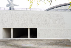 Autumnal view of the entrance to the Hall of Military Glory and bas-relief from the Heroes' Square, the historical memorial comple Stock Photography